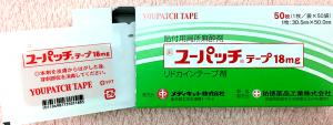 局所麻酔テープの写真